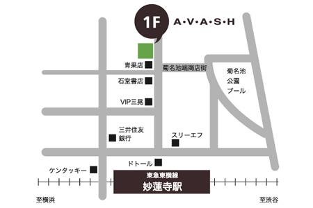 avash地図